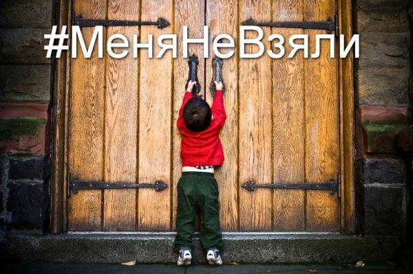 """""""Не взяли в пионеры!"""" Куда #МеняНеВзяли – рассказывают священники"""