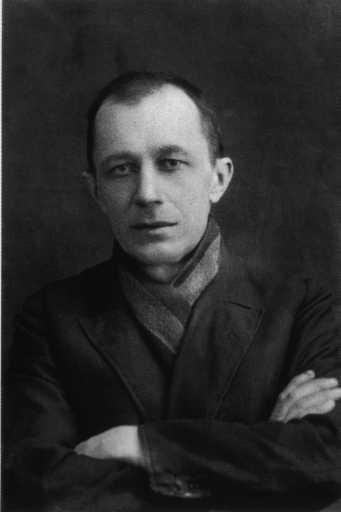 Сергей Фудель. 1947 год
