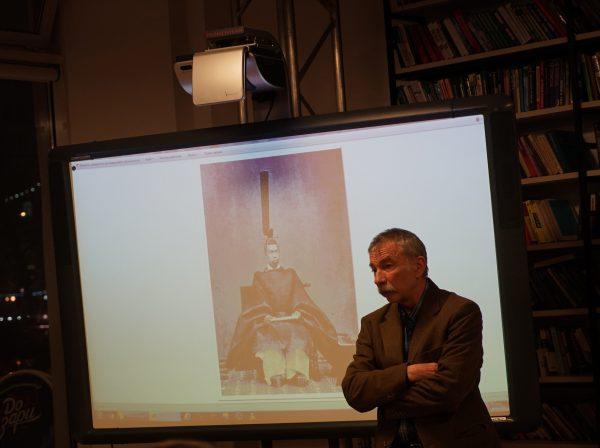 mesheryakov_lecture