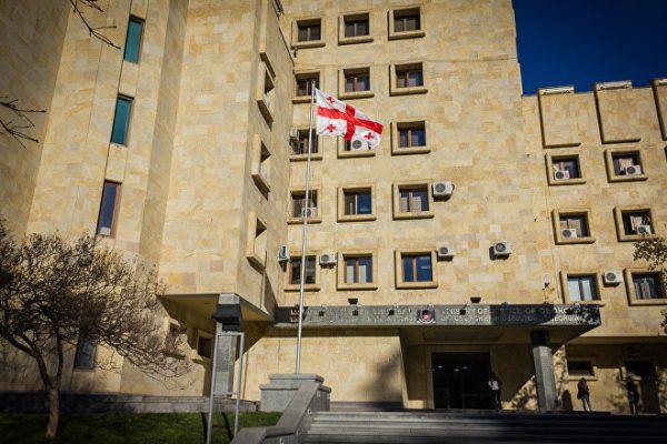 Генпрокуратура изъяла изпатриархии личную документацию протоиерея Георгия Мамаладзе