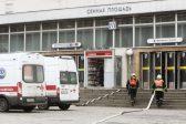 Взрыв в петербургском метро произошел на перегоне