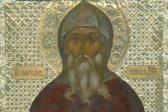 Церковь чтит память преподобного Платона