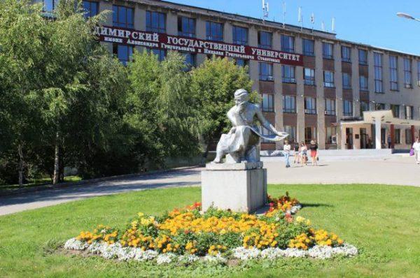 Минобрнауки определило 22 новых опорных университета