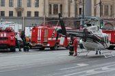 Генпрокуратура квалифицировала взрыв в Петербурге как теракт