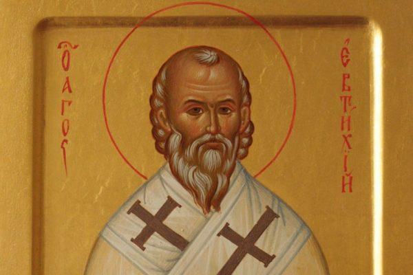 Церковь чтит память Святителя Евтихия
