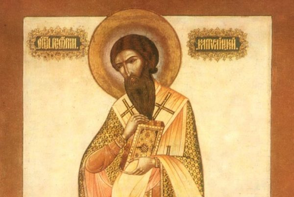 Православный календарь: 20 апреля
