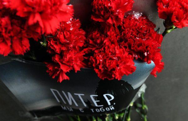 Число жертв теракта в петербургском метро увеличилось до 16