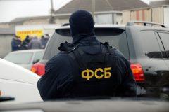 Три человека убиты при нападении на приемную ФСБ в Хабаровске
