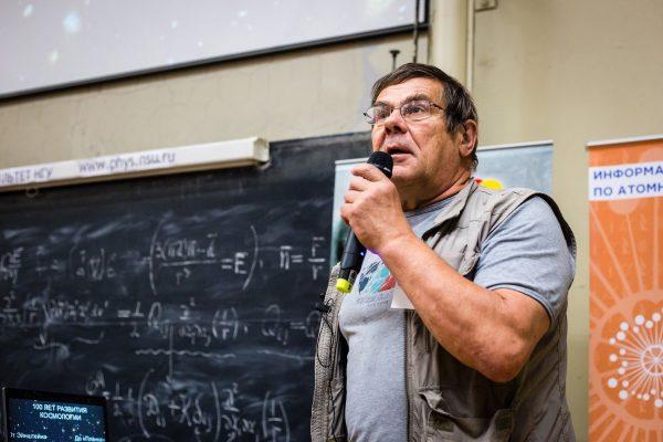 Ученые пригласили россиян на «Всероссийскую лабораторную» (видео)