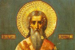 Православный календарь: 24 апреля