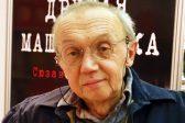 Умер литературный переводчик Сергей Ильин