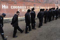 Заключенным предложили выдавать 50 тысяч рублей при освобождении