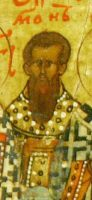 Православный календарь: 26 апреля