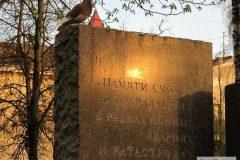 Сквер имени священномученика Серафима появился в Смоленске