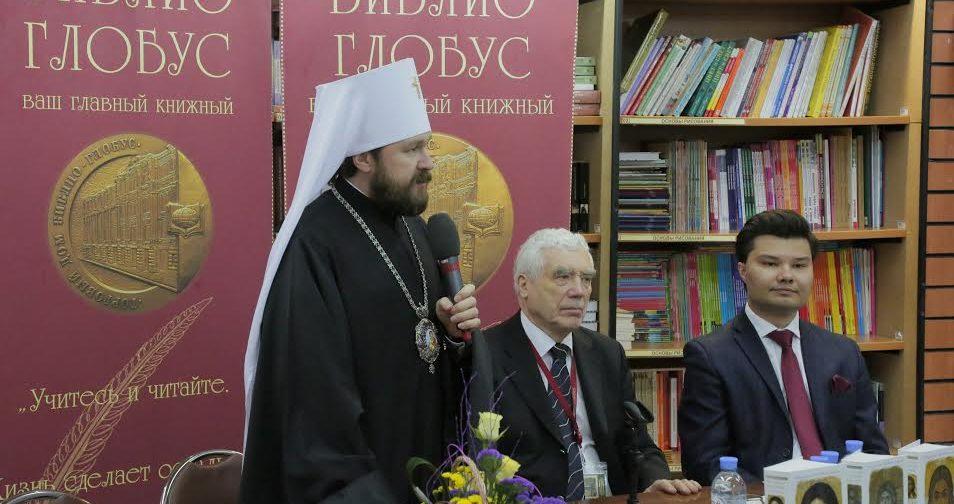 Митрополит Иларион: Я подхожу к материалу, который изложен в Евангелиях, как к свидетельству очевидцев