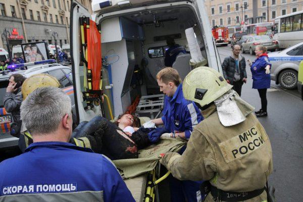 Опубликован список пострадавших при теракте в петербургском метро
