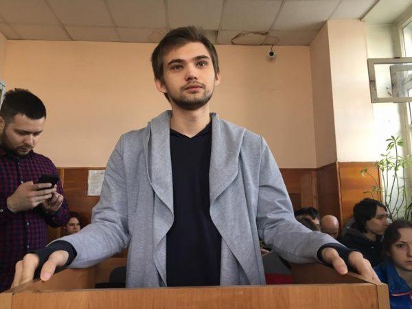 Обвинение запросило для ловца покемонов в монастыре 3,5 года колонии