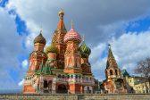 Билет в Храм Василия Блаженного можно будет купить на сайте