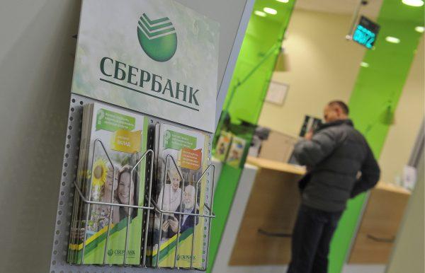 Сбербанк урегулирует задолженность по кредитам пострадавших в теракте