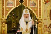 Патриарх Кирилл: Почему именно эти люди стали жертвой теракта, знает только Бог
