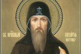Церковь чтит память Преподобного Захарии Постника, Печерского