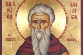 Церковь чтит Преподобного Илариона Нового, игумена Пеликитского