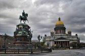 Большой колокол Исаакиевского собора зазвонил в память о жертвах теракта