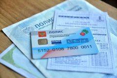Безработных хотят лишить полисов ОМС