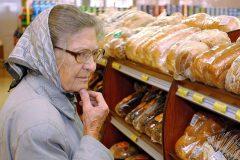 Россияне определили черту бедности (опрос)