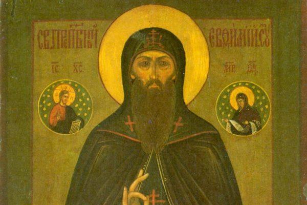Церковь чтит память преподобного Евфимия Суздальского