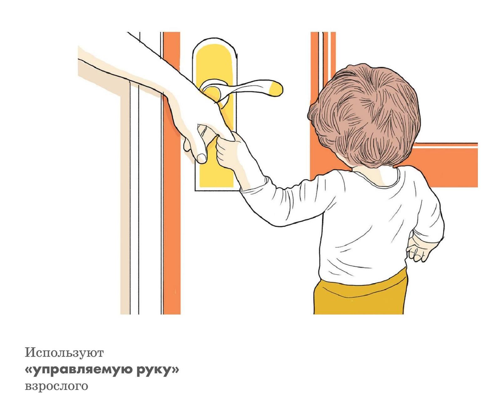 аутизм к малыша