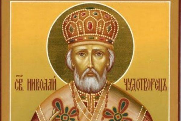 Мощи Святителя и Чудотворца Николая будут принесены в Россию с мая по июль