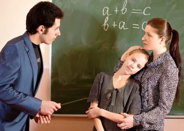 урок знакомства учителя с детьми