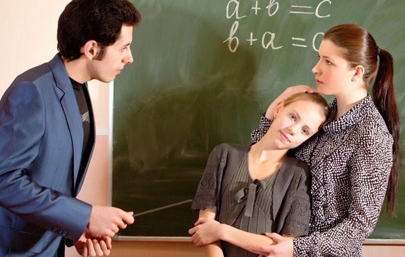 Учителям придется перестать тыкать указкой в родителей