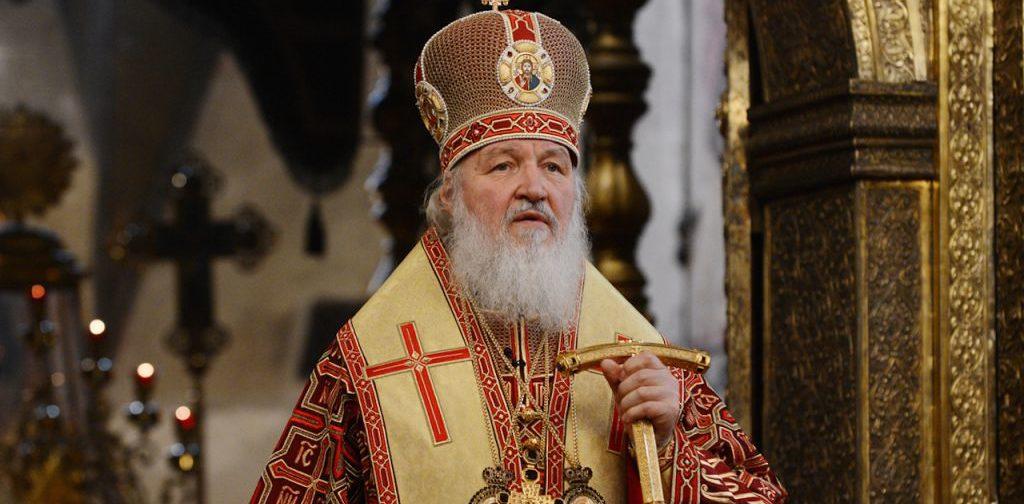 Пасхальное послание Патриарха Московского и всея Руси Кирилла (видео)