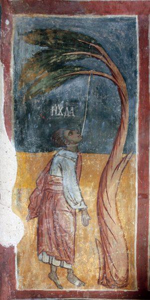 Иуда Искариот. Фреска 16-го века