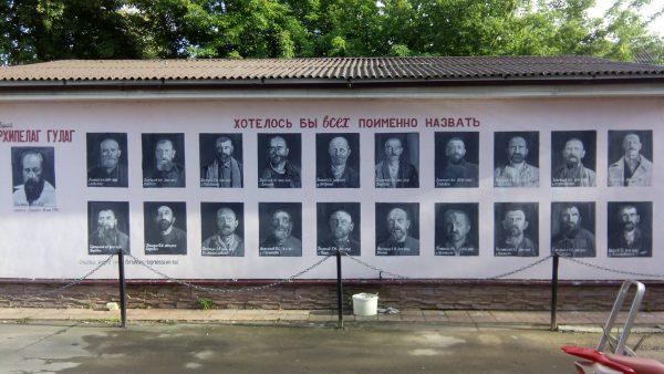 Фото из архива Овчинникова. Архипелаг ГУЛАГ