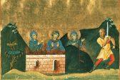 Православный календарь: 29 апреля