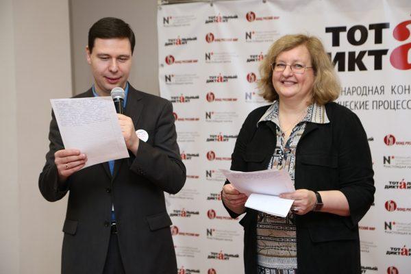 Владимир Пахомов и Наталья Кошкарёва. Фото: Мария Тищенко / sib.fm