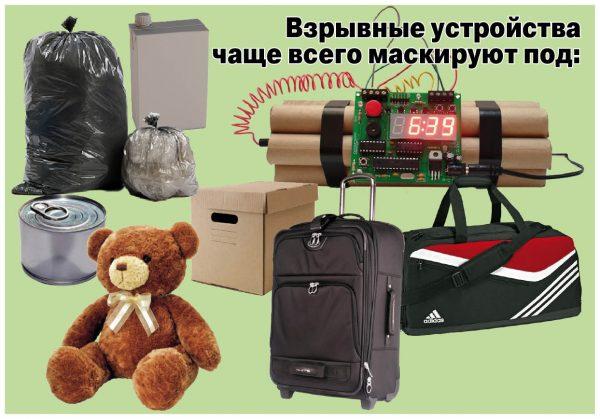 Фото: azbyka.ru