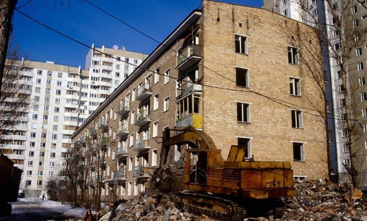 Хрущевки в Москве сносят в интересах строителей, а не жителей