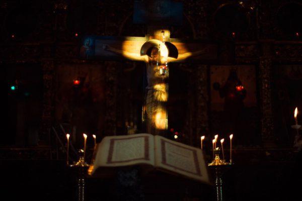 Великий четверг: церковные богослужения