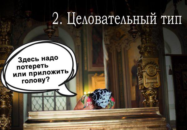 tatarstan-mitropolia-ru-agdv3u-kopiya