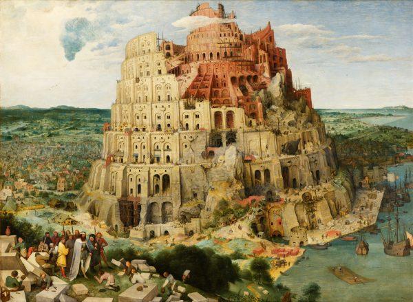 Вавилонская башня. Питер Брейгель