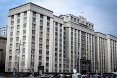 Госдума ужесточила наказания по статьям о самоубийствах
