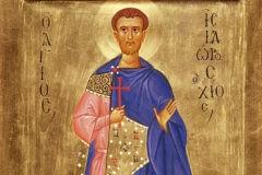 Церковь чтит память святого мученика Исидора Хиосского