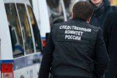 Число подростковых самоубийств в России выросло почти в два раза – СК