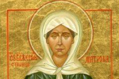 Православный календарь: 2 мая