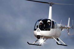 В Башкирии пропал следивший за лесными пожарами вертолет