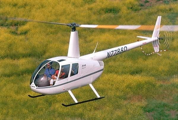 Три человека погибли при крушении вертолета в Башкирии